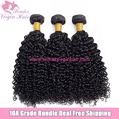 Free Shipping Brazilian Curly Bundle Deal 100% Virgin Human Hair Weave Unprocessed