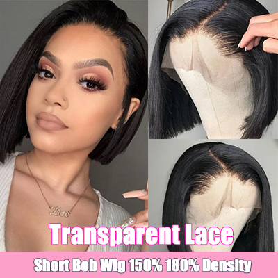 Transparent Lace Short Bob Human Hair Wigs For Black Women 13x4 Lace Front Wigs Natural Hairline Silky Straight Bob Wigs