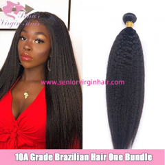 Virgin Brazilian Hair 10A Grade Natural Black Human Hair Weave Kinky Straight Yaki Texture 1 Bundle