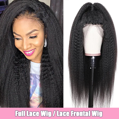 Best Natural Hairline Brazilian 100% Human Hair Wig Kinky Straight Lace Front Wig Full Lace Wig